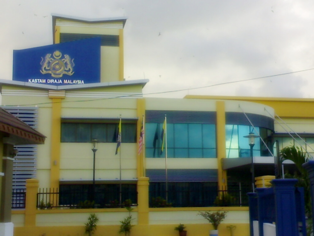 Kastam  Kuala Perlis